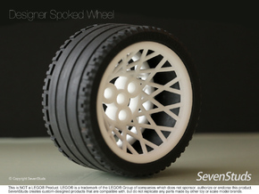 Designer Spoked Wheel 56mm in White Natural Versatile Plastic