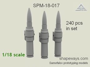 1/18 SPM-18-017 cal.50 cartridges linked, 240 pcs  in Smoothest Fine Detail Plastic
