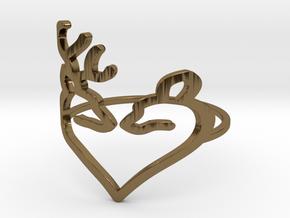 Size 7 Buck Heart in Polished Bronze