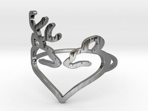 Size 8 Buck Heart in Fine Detail Polished Silver