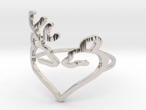 Size 9 Buck Heart in Platinum
