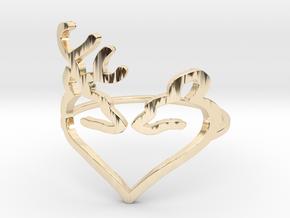 Size 10 Buck Heart in 14K Yellow Gold