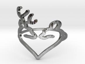 Size 10 Buck Heart in Fine Detail Polished Silver