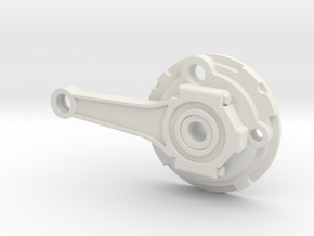 Push Rod Disk RH  in White Strong & Flexible