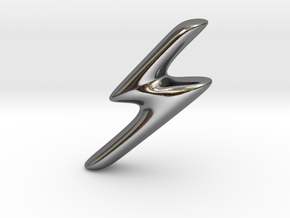 RUNE - S in Fine Detail Polished Silver