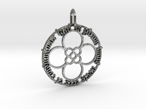 In girum imus nocte (with pattern) in Fine Detail Polished Silver