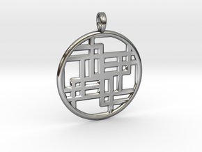 SIXTH DIMENSION CUBED in Fine Detail Polished Silver