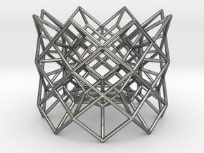 "Tea light Holder ""Structure"" in Fine Detail Polished Silver"