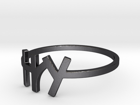 """try"" Ring Size 8 in Polished and Bronzed Black Steel"