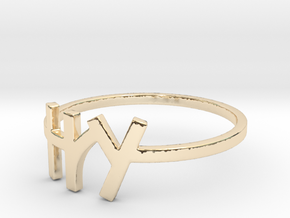 """""""try"""" Ring Size 8 in 14k Gold Plated Brass"""