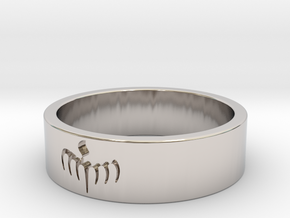 Spectre Ring - Size 11 in Platinum