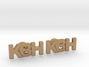 Monogram Cufflinks KBH in Polished Brass