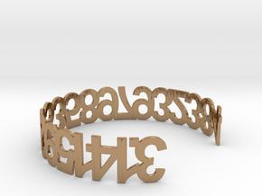 PI Bracelet in Polished Brass