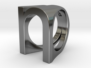 n ring in helvetica size 6 US in Premium Silver