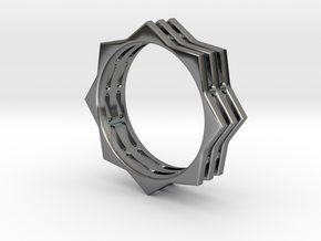 You're A Star Ring in Fine Detail Polished Silver