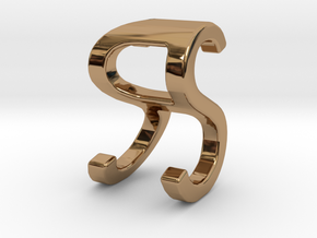 Two way letter pendant - RS SR in Polished Brass