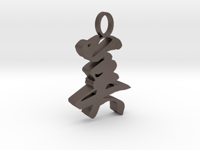 """Asian Chinese characters """"美"""" in Polished Bronzed Silver Steel"""