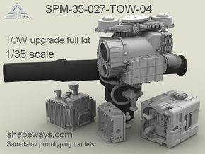 1/35 SPM-35-027-TOW-04 TOW upgrade full kit in Frosted Extreme Detail