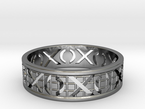 Size 12 Xoxo Ring A in Fine Detail Polished Silver