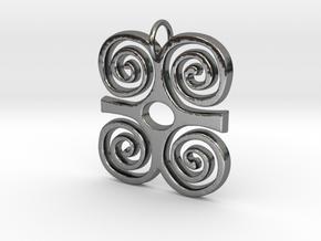 DWENNIMMEN (Adinkra Symbol of Strength) in Fine Detail Polished Silver