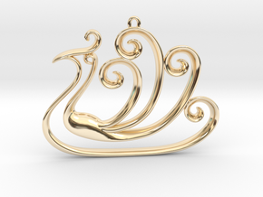 The Peacock Pendant in 14K Yellow Gold