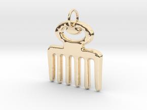 DUAFE (Adinkra Symbol of Feminine Beauty) in 14k Gold Plated Brass