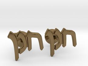 "Hebrew Name Cufflinks - ""Chanan"" in Polished Bronze"