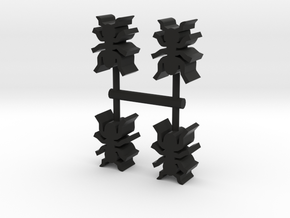 Ant Meeple, 4-set in Black Natural Versatile Plastic