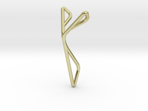 YOUNIVERSAL Superfly, Pendant. Elegance in Motion in 18k Gold Plated Brass