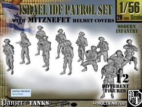 1-56 IDF PATROL SET in Frosted Ultra Detail