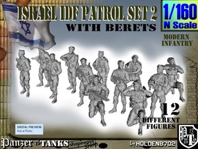 1-160 IDF BERET PATROL SET 2 in Frosted Ultra Detail