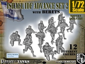 1-72 IDF BERET ADVANCE SET 3 in Frosted Ultra Detail