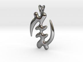 GYE NYAME Symbol Jewelry Pendant in Fine Detail Polished Silver