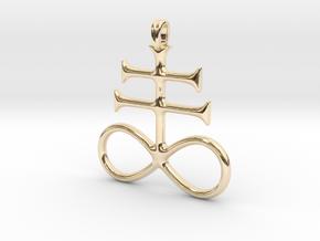 SULFUR Alchemy Symbol Jewelry Pendant in 14K Yellow Gold