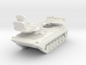 MG144-R10B BRM-1K (With mast turret) in White Natural Versatile Plastic