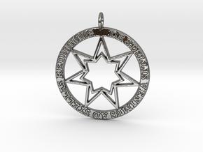 De stellis venimus, ad stellas redibimus in Polished Silver