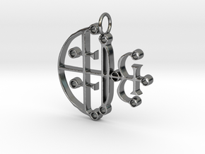 Sigil of Aim in Fine Detail Polished Silver