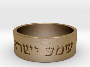 Shema Israel, Hebrew ring in Polished Gold Steel