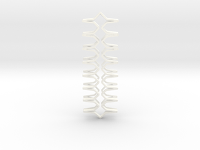 YOUNIC Fabric, Straight Pendant, R Profile in White Processed Versatile Plastic