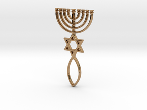Messianic Seal Pendant in Polished Brass