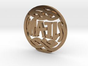 Heads and Tails Ambigram Coin in Natural Brass