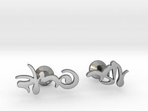 Custom Hebrew Name Cufflinks in Polished Silver