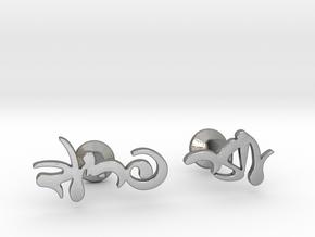 Custom Hebrew Name Cufflinks in Natural Silver