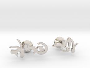 Custom Hebrew Name Cufflinks in Rhodium Plated Brass