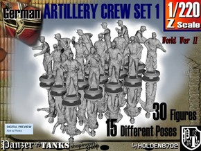 1-220 German Arty Crew Set 1 in Frosted Extreme Detail