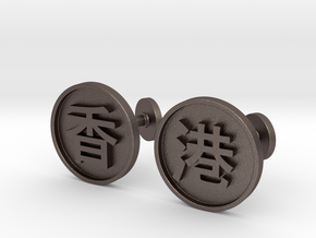 Elegant Cuff-links Hong Kong in Polished Bronzed Silver Steel