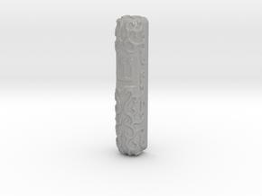 Mezuzah Case, Scrollwork A in Aluminum