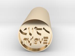Evelyn Japanese hanko forward version in 14K Gold