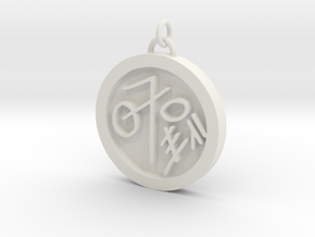 S23N14 Sigil to Hear The Thoughts of Others in White Natural Versatile Plastic