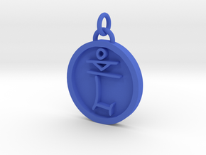 S25N4- To separate one from potential property in Blue Processed Versatile Plastic